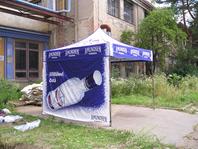 nuzkovy-stan-3x3-n